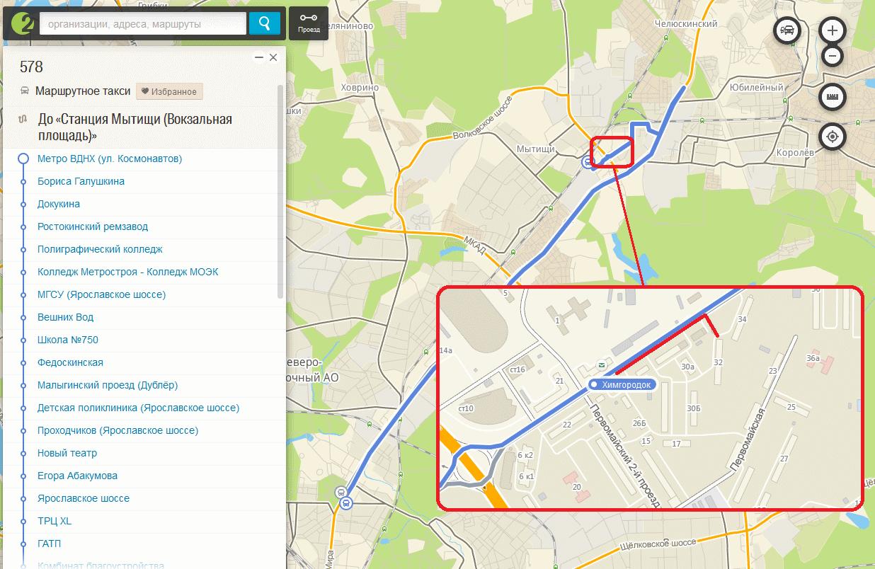 вклад Земского маршрут автобуса 438 на карте москвы зодиака месяцам дата